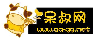 安国靓号网