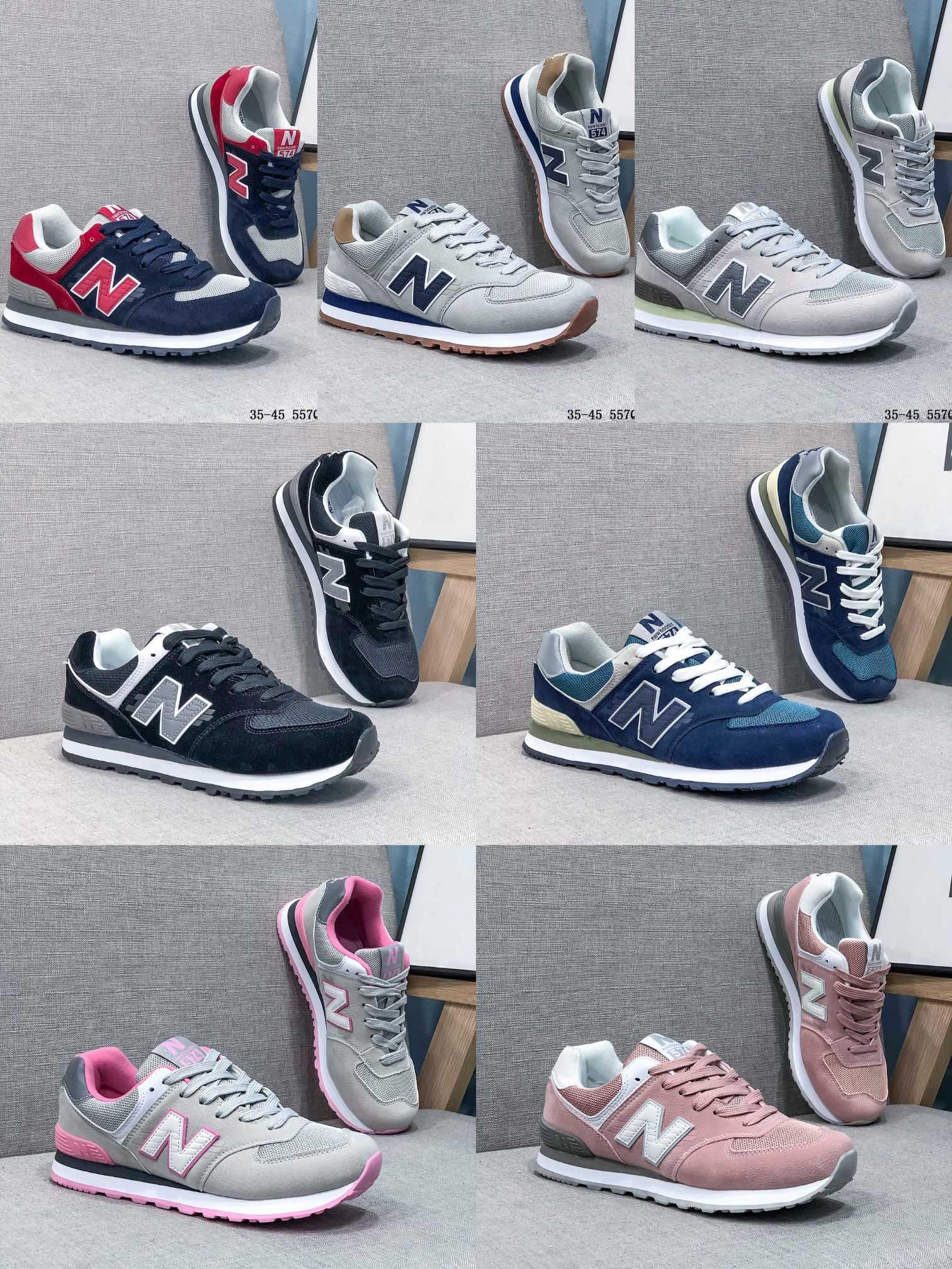 2020年秋季newbalance新百伦nb574男女复古休闲运动鞋