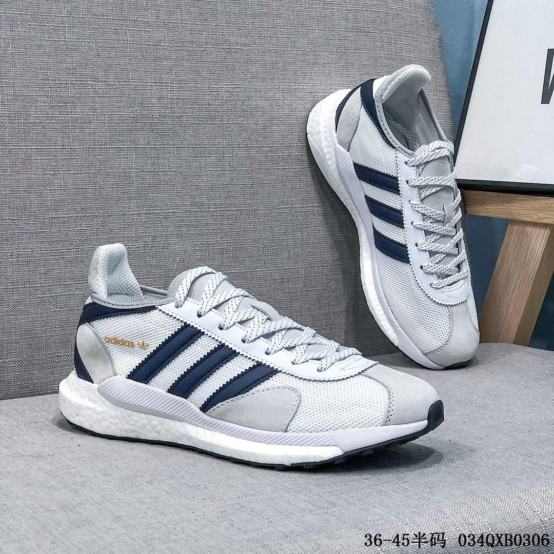 Human Made x Adidas Tokio Solar HM全新联名系列运动跑鞋